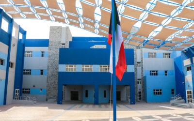 Ishbiliya School