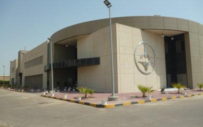 مبنى مطبعة الهيئة العامة للتعليم التطبيقي والتدريب
