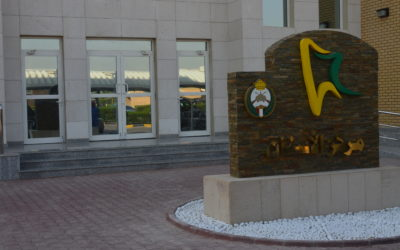 Dental Clinic – Kuwait National Guards